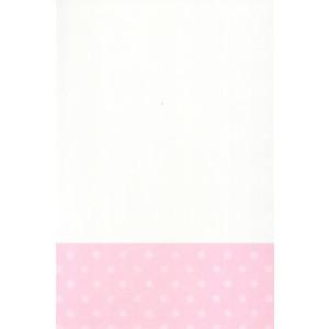 valentijnskaart roze stippen met witte achtergrond