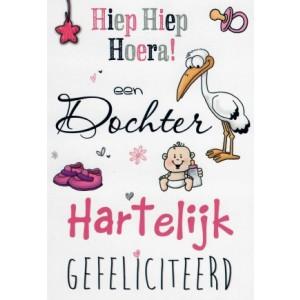 Hiep hiep hoera een dochter, hartelijk gefeliciteerd met de afbeelding van een meisjesbaby en een ooievaar