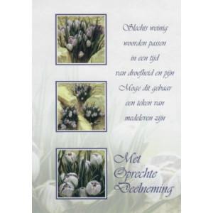 Condoleance wenskaart met gedicht en een afbeeldingen van paars-witte bloemen.