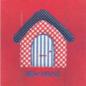 Wenskaart verhuizing new home rood met blauw